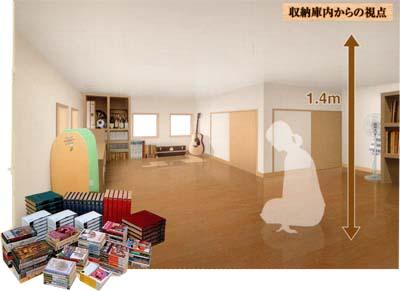 居室並みの広さが実現する収納庫です