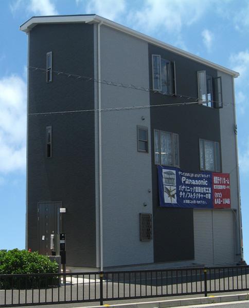 3階建店舗モデルハウス