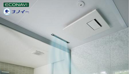 浴室エアコン・浴室暖房乾燥機