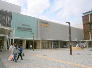 京阪本線樟葉駅