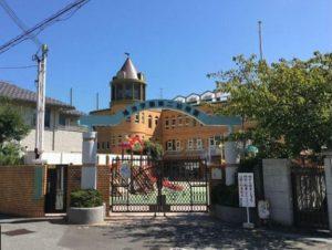 鴻池第2幼稚園