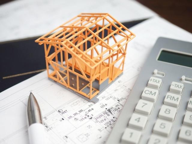 新築工事にかかる諸費用